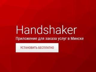 Каталог услуг в Минске