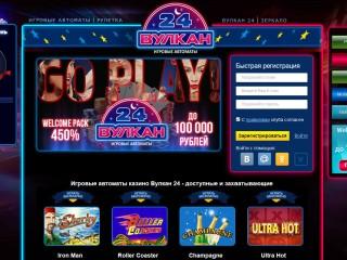 Три причины, почему стоит играть в онлайн казино