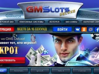 Онлайн-казино GMSlots Deluxe