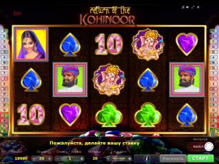 Как играть в онлайн-автоматы казино на реальные деньги