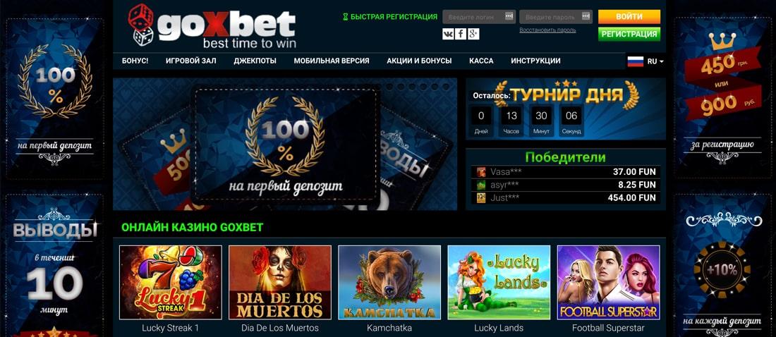 Онлайн казино или традиционное?
